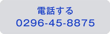 tel:045-506-1090